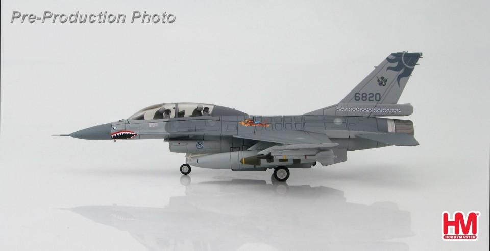 "HA3832 Lockheed F-16B Fighting Falcon 6820, 401st TFW, ROCAF, 2015 1st American Volunteer Group ""Flying Tigers"" commemorative scheme £54.99 (RRP £62.00, SAVING £7.01)"