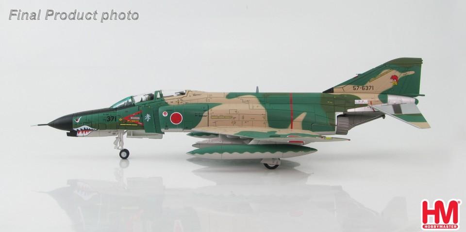 HA1991 McDonnell Douglas RF-4EJ Kai 57-6371, 501st SQ., JASDF £59.99 (RRP £76.00, SAVING £16.01)