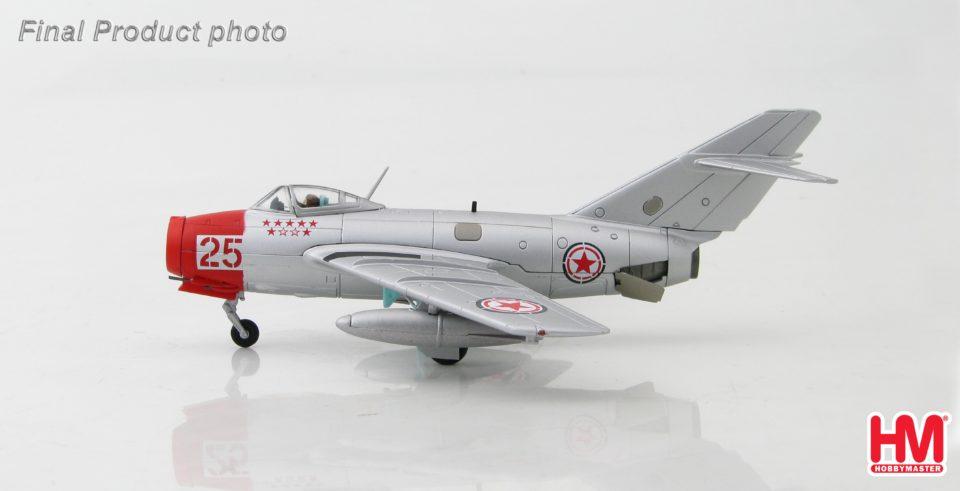 HA2418 Hobbymaster MiG-15bis No.25, Chinese People's Volunteers Air Force, North Korea, 1950s
