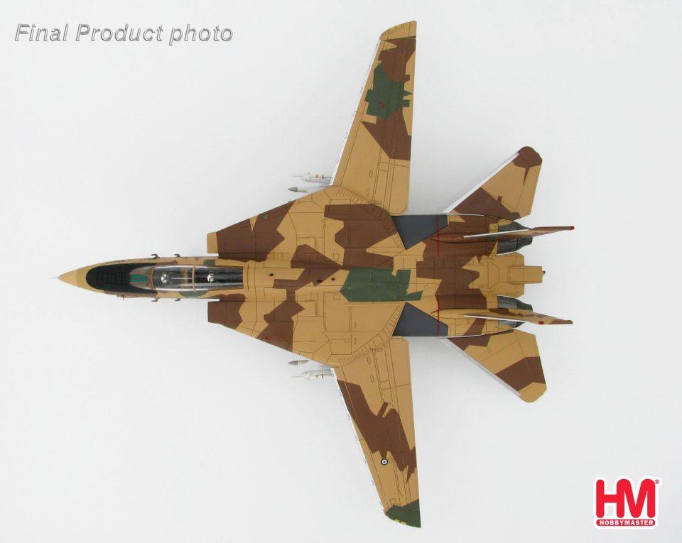 HA5205