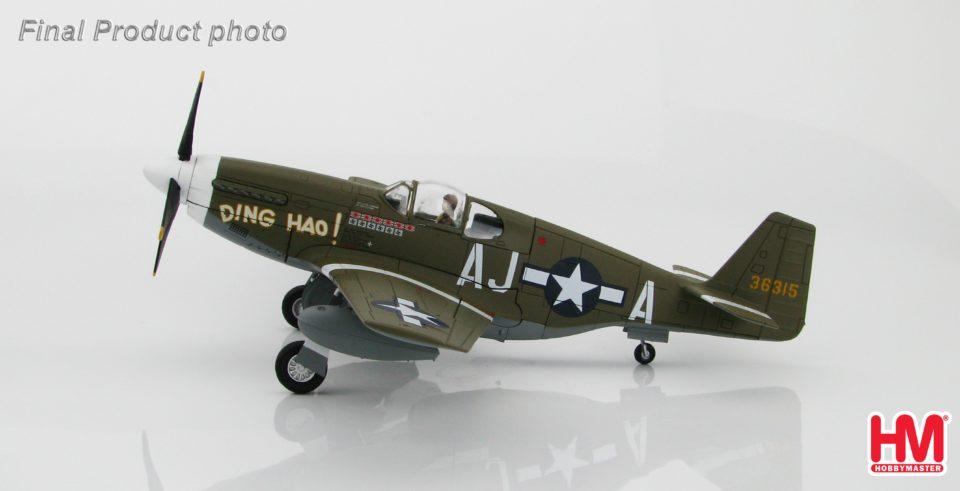 "HA8508 Hobbymaster P-51B Mustang 43-6315 ""Ding Hao"", 487th FS, 354th FG, 9th AF, Great Britain, May 1944"