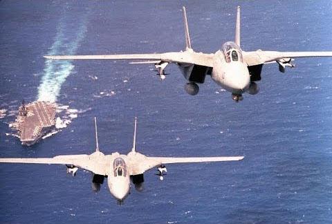 Gulf of Sidra Incident 1989