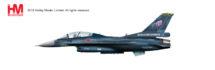 Mitsubishi F-2A / XF-2A