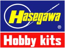 Hasegawa 1/32nd scale