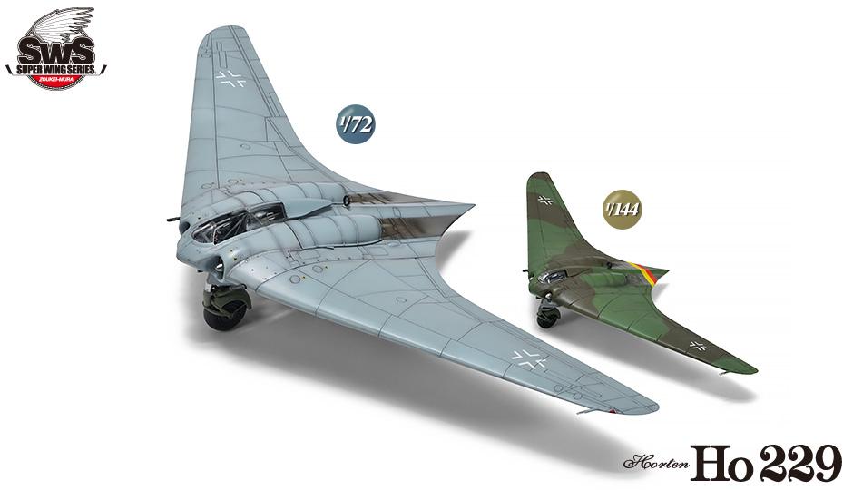 SWS72-144-01 Zoukei-Mura Horten Ho 229 Luftwaffe Jet fighter